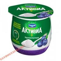 """Биойогурт """"Активиа"""" с черникой, термостатный, 2,7% 170г"""