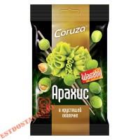 """Арахис """"Coruza"""" со вкусом васаби 40г"""