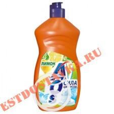 """Средство для мытья посуды """"Aos"""" Лимон 500г"""