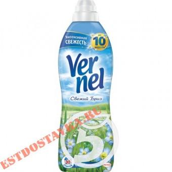 """Купить Кондиционер для белья """"Vernel"""" Свежий Бриз концентрированный 910мл"""