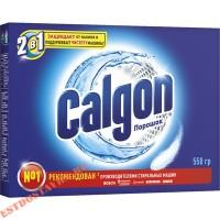 """Средство """"Calgon"""" для умягчения воды 2in1 550г"""
