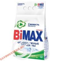 """Порошок """"Bimax"""" стиральный Белоснежные Вершины автомат 3кг"""