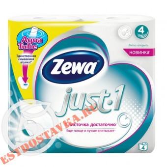 """Купить Бумага туалетная """"Zewa"""" Just.1 4 слоя 4шт"""