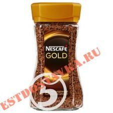 """Кофе """"Nescafe"""" Gold 190г"""