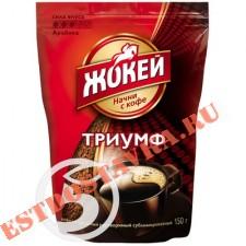 """Кофе """"Жокей"""" Триумф растворимый 150г"""