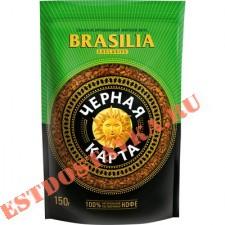 Кофе Черная Карта Exclusive Brasilia растворимый 150г