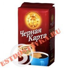 """Кофе """"Черная Карта"""" молотый для заваривания в чашке 250г"""