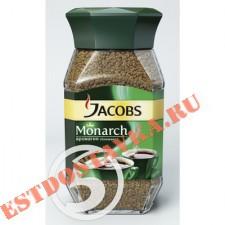"""Кофе """"Jacobs"""" Monarch растворимый 190г"""