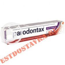 """Зубная паста """"Parodontax"""" Ультра Очищение 75мл"""