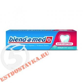 """Купить Зубная паста """"Blend-A-Med"""" Анти-Кариес Свежесть 100мл"""