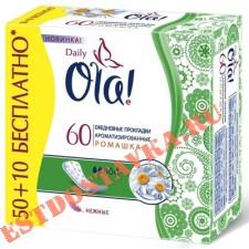 """Прокладки """"Ola!"""" Daily Deo гигиенические Ромашка 60шт"""