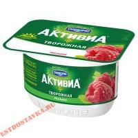 """Биопродукт творожный """"Активиа"""" малина 130г"""