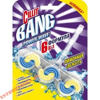 """Средство """"Cillit"""" Bang Power Waves Лимонная Свежесть для туалета блок 39г"""