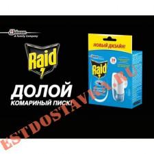 """Электрофумигатор """"Raid""""+ жидкость от комаров на 30 ночей 21,9мл"""