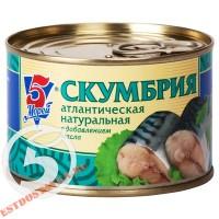 """Скумбрия """"5 Морей"""" натуральная с маслом 250г"""