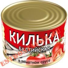 Килька балтийская неразделанная в томатном соусе 240г