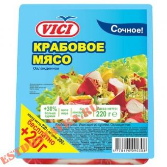 """Купить Мясо """"Vici"""" крабовое охлажденное 220г"""