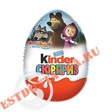 Яйцо с игрушкой Kinder Сюрприз Принцесса 20г