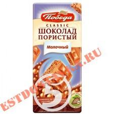 """Шоколад """"Победа Вкуса"""" Classic пористый молочный 65г"""