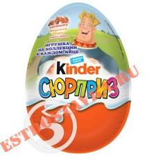 """Яйцо с игрушкой """"Kinder Surprise"""" Ледниковый Период 20г"""
