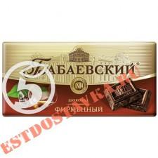 """Шоколад """"Бабаевский"""" фирменный 100г"""