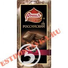 """Шоколад """"Россия-Щедрая Душа"""" Российский темный 90г"""
