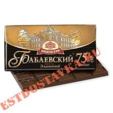 """Шоколад """"Бабаевский"""" элитный 75% какао 100г"""