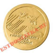 Шоколад Медаль молочный 25г