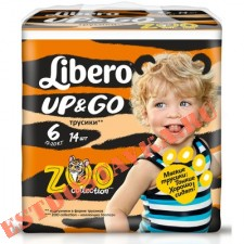 """Подгузники-трусики """"Libero"""" Up&Go (13- 20кг) 14шт"""