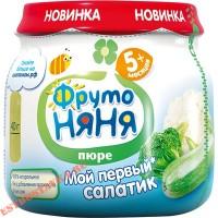 """Пюре """"Фрутоняня"""" Мой Первый Салатик Брокколи, Кабачки, Цветная капуста 80г"""