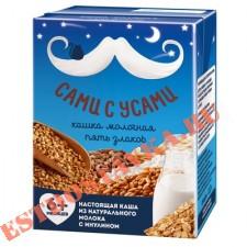 "Каша ""Сами С Усами"" готовая молочная 5 злаков с 6 месяцев 0,2л"