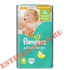 "Подгузники ""Pampers"" Active Baby Maxi (7-14кг) 70шт"
