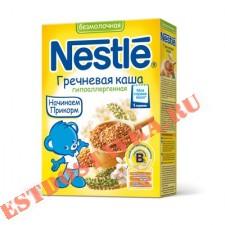 """Каша """"Nestle"""" Гречневая сухая безмолочная 200г"""