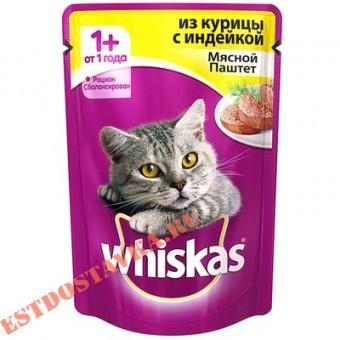 """Купить Корм """"Whiskas"""" Вкусный Обед Паштет из курицы и индейки для взрослых кошек 85г"""