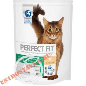 """Купить Корм """"Perfect Fit"""" Sterile с курицей для кастрированных котов и стерилизованных кошек 650г"""