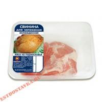 """Свинина """"Останкино"""" для запекания, охлажденная 1кг"""