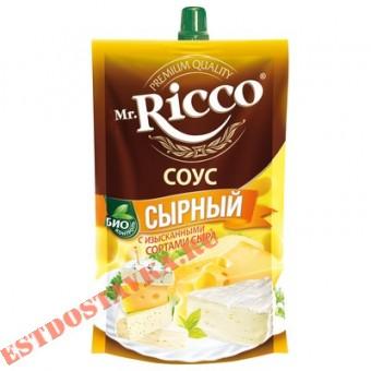 """Купить Cоус """"Mr. Ricco"""" Сырный на основе растительных масел 210г"""