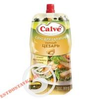 """Соус """"Calve"""" Сырный Цезарь для салата 230г"""