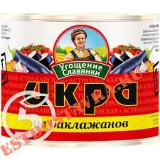 """Икра """"Угощение Славянки"""" из баклажанов №12 545г"""