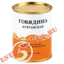 """Говядина """"Курганский Мк"""" Курганская 340г"""
