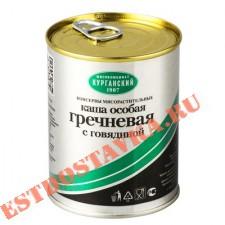 """Каша """"Курганский Мк"""" Особая гречневая с говядиной 340г"""