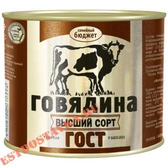 """Купить Говядина """"Семейный Бюджет"""" тушеная Гост в/с 500г"""