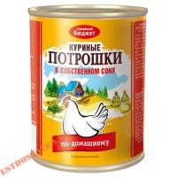 """Потрошки """"Семейный Бюджет"""" По-Домашнему куриные, в собственном соку 340г"""
