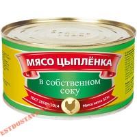 """Мясо цыпленка """"Елинский"""" в собственно соку Гост 325г"""