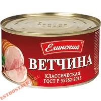 """Ветчина """"Елинский"""" Классическая Гост 325г"""