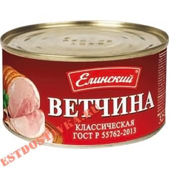 """Купить Ветчина """"Елинский"""" Классическая Гост 325г"""
