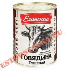 """Говядина """"Елинский"""" тушеная в/с 338г"""