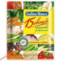 """Приправа """"Gallina Blanca"""" 15 Овощей универсальная 75г"""