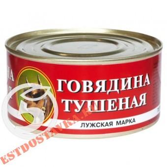 """Купить Говядина """"Лужская Марка"""" тушеная 1с 325г"""
