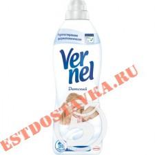 """Кондиционер для белья """"Vernel"""" Детский концентрированный 910мл"""